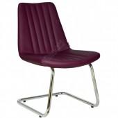 2103J-Bürocci Misafir Sandalye