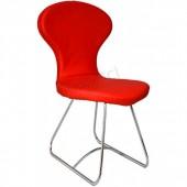 9505R-Bürocci Misafir Sandalyesi