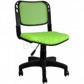 2016G-Bürocci Fileli Çalışma Sandalyesi - Koltuk Grubu - Bürocci