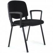 2002Q-Bürocci Form Sandalye - Sandalye Grubu - Bürocci