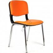 2002P-Bürocci Form Sandalye - Sandalye Grubu - Bürocci