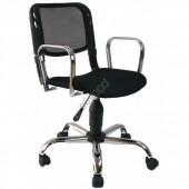 2016B-Bürocci Fileli Çalışma Sandalyesi