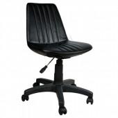 2103B-Bürocci Çalışma Sandalye - Koltuk Grubu - Bürocci